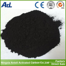 Coal powder activated charcoal