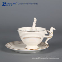 Unique Design Royal Style Plain White Fine Ceramic Cup With Handle
