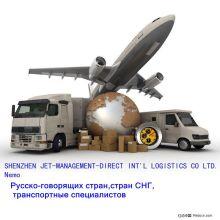Air Freight Service to Minsk (Belarus)