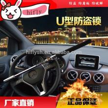 2015 Hot Sale Car Steering Wheel Lock, Anti Theft Combination Steering Wheel Lockcar Lock Baseball Lock HF-X-1 Anti-theft Locks