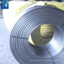 13mm CaSi cored wire/ Aluminum cored wire alloy china manufacturer