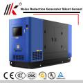Премьер-вывода генератор 180kva 150 кВт портативный дизельный генератор с Альтернатором stamford, портативный дизельный сварочный генератор