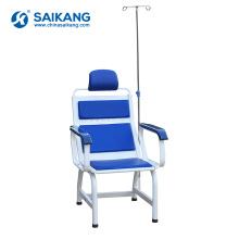 Cadeira ajustável da doação de sangue da transfusão luxuosa do hospital SKE004-1
