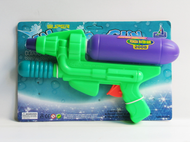 Best Pool Toy