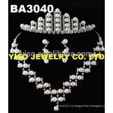 Алмазные свадебные ожерелья