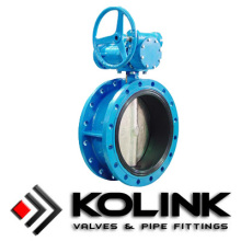 High Quality for Centerline Butterfly Valve Manufacturer Flanged Center Line Butterfly Valve export to Iceland Exporter