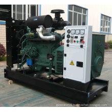 63kVA Faw - Xichai Open Type Diesel Generator Set
