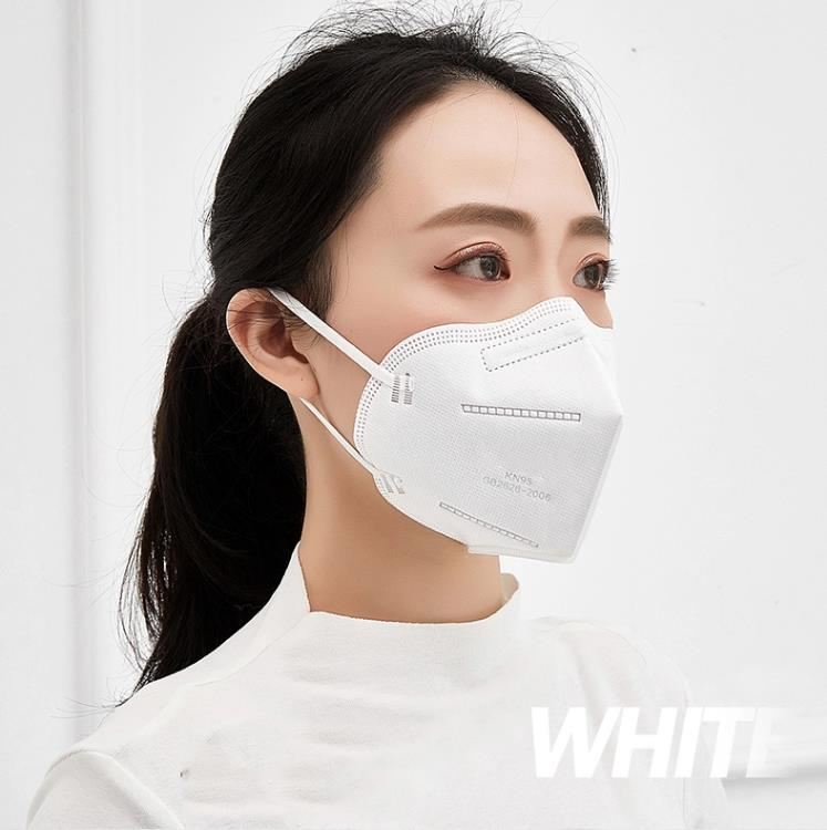 Kn95 Disposable Medical Mask