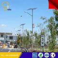 60w Solar Power Lighting System