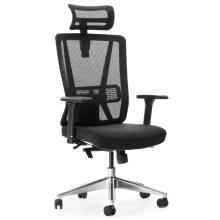 Chaise de bureau en treillis commercial de haute qualité
