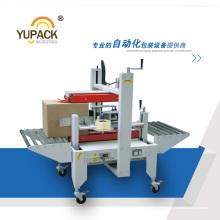 Machine de scellage de carton à joint latéral Yupack