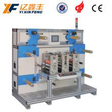 Резательная машина для резки бумаги высокой мощности