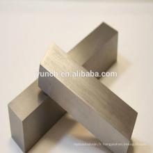 Cube de tungstène de 1 kg