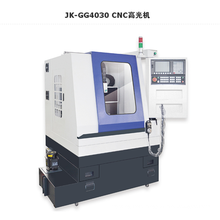 High Strength And Stable Stamp CNC Engraving Machine
