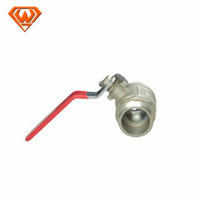 valve actuator electric