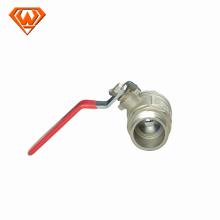 atuador de válvula elétrico