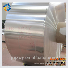 large roll of aluminum foil
