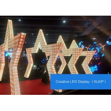 Factory directly supply for Irregular Shape Led Screen Customizable Light Weight 3D Irregular LED Display export to Portugal Wholesale
