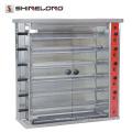 Horno rotisserie vertical de acero inoxidable para uso profesional 15/30 Horno rotisserie de gas / pollo eléctrico