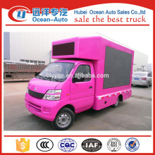 China pequeño digital móvil LED publicidad camiones para la venta