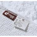Canasin 5 Star Hotel Bath Rug Luxury 100% cotton