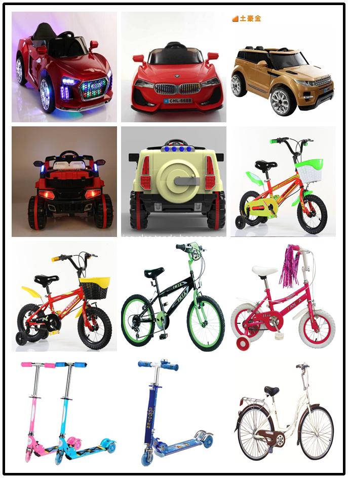 various bike