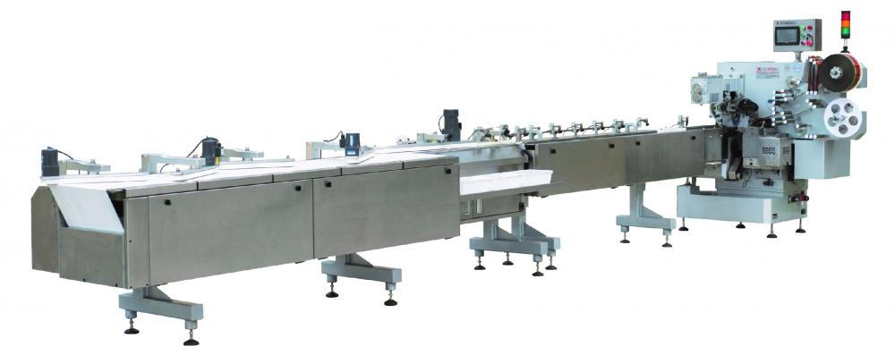 FULL-AUTOMATIC DUBBEL TWIST PACKING MACHINE