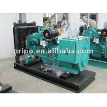 Выработка электроэнергии 120кВА для непрерывной мощности