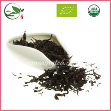 2017 Taiwan High Mountain Organic Gaba Black Tea