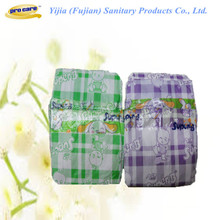 Colored Baby Products Breathable Diapers Baby Wholesale
