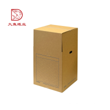 Made in China custom corrugated printed luxury clothing packaging box
