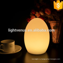 Декоративные multi светодиодный свет обеденный стол