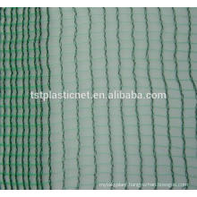50g/m2 Hail net / virgin hdpe anti hail net/ hdpe monofilament net