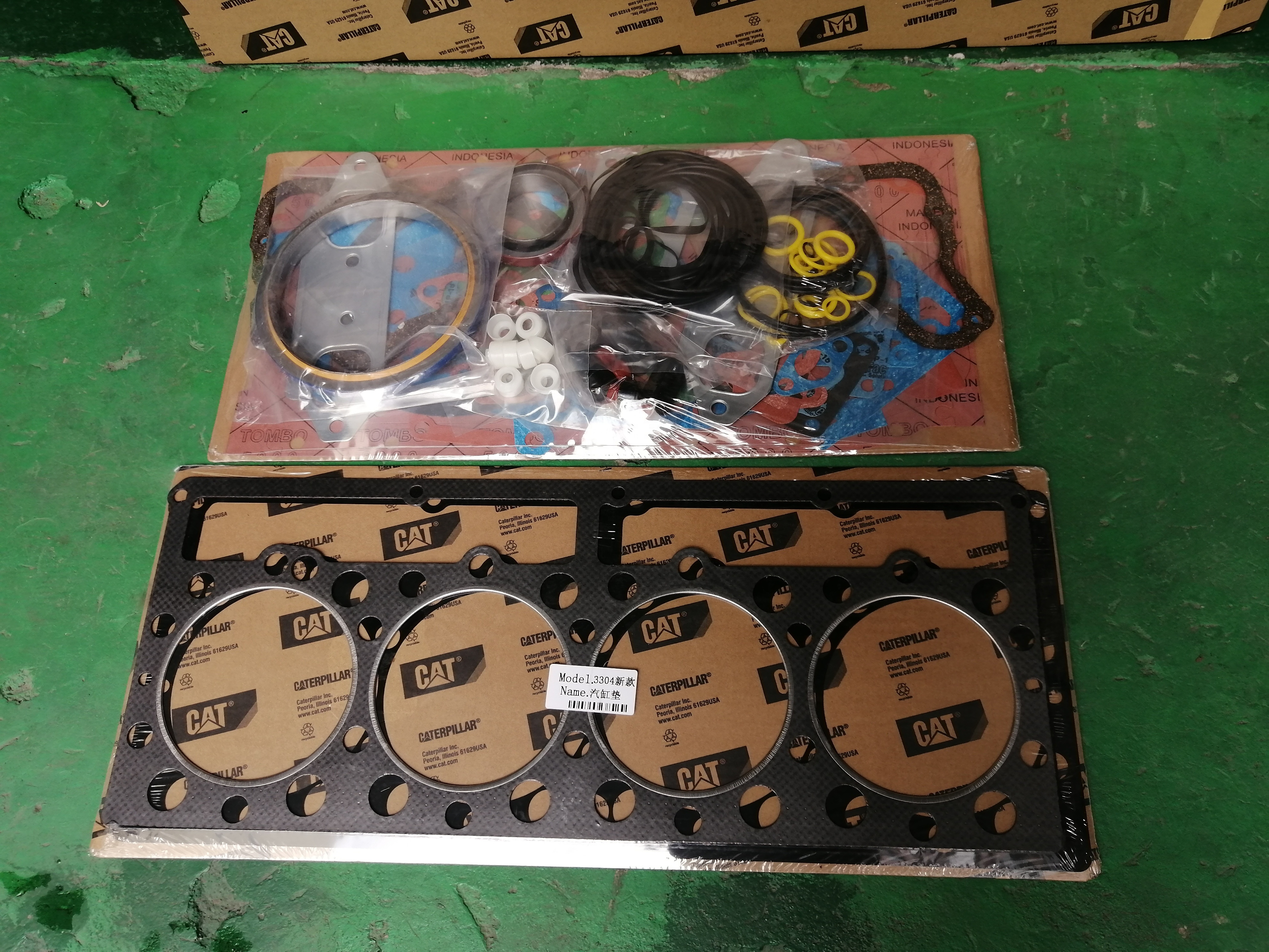 7N7386 7N8022 overhaul kit price (5)