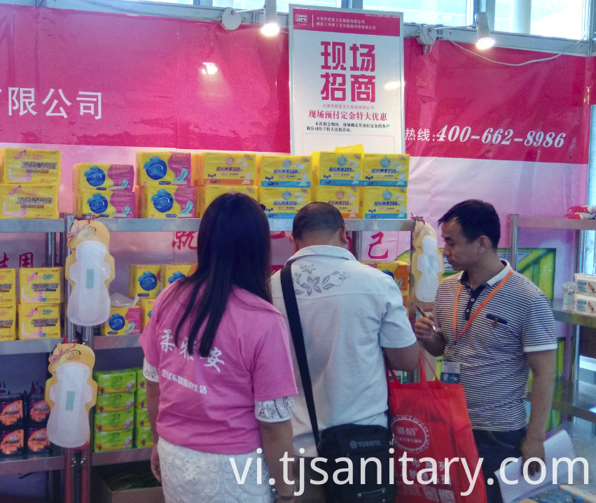 sanitary napkins 300mm