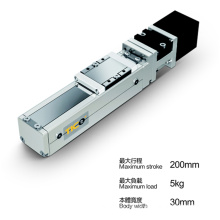 mini linear actuator ATH3