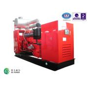 20kw-1600kw Gas Power Generator Sets