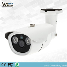 CCTV 4.0MP Keamanan IR Bullet AHD Camera