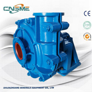 Hard Metal Solids Slurry Pump