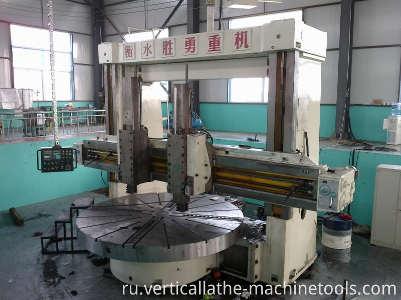 Vertical Lathe Machine