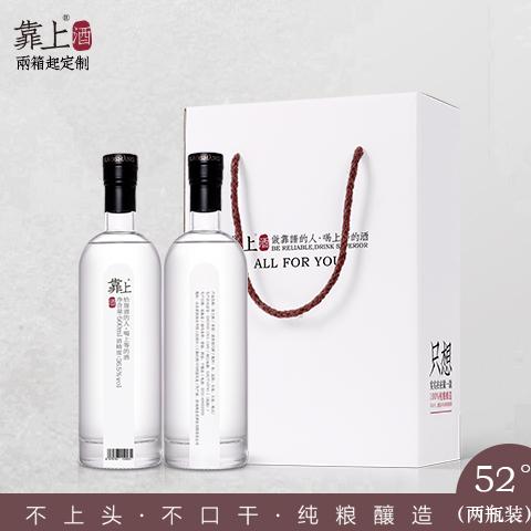 High Alcohol Content Chinese Baijiu