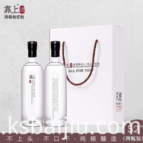 High Alcohol Content Chinese Baijiu