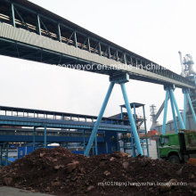 Bulk Solid Handling Belt Conveyor / Steel Plant Conveying Machine
