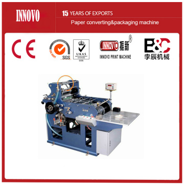 Full-Automatic Envelope and Red Packet Sealing Machine