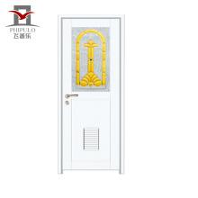 2018 alibaba várias cores mais recente design de alumínio porta do banheiro