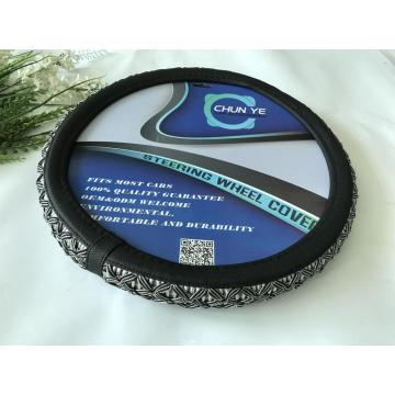 Cadillac coarse flax cloth steering wheel cover