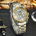 Modern automatic waterproof mechanical watch