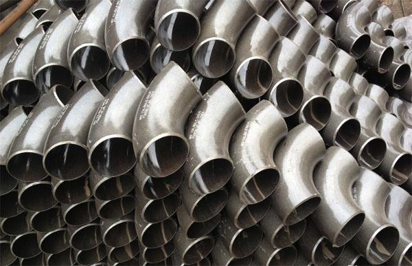 Bending pipe