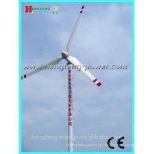 Precio barato de China y la eficacia alta de los precios de la turbina de viento 2kw
