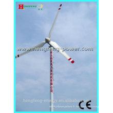 Prix bon marché de Chine et le rendement élevé des prix de turbine éolienne 2kw